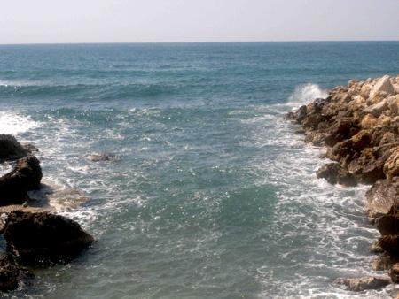jammal -- the view copy