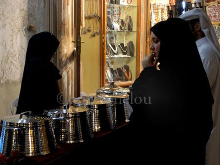 souk al wakif-take away food copy