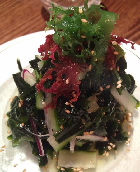 seaweed salad copy