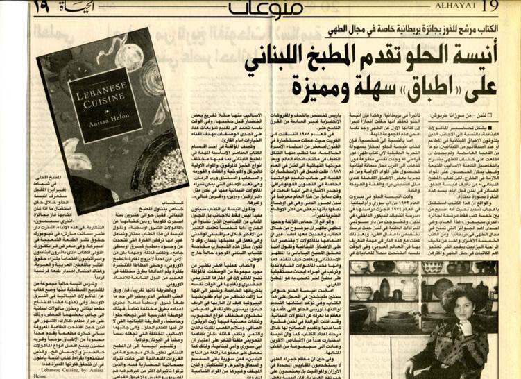 94_alhayat_1_large