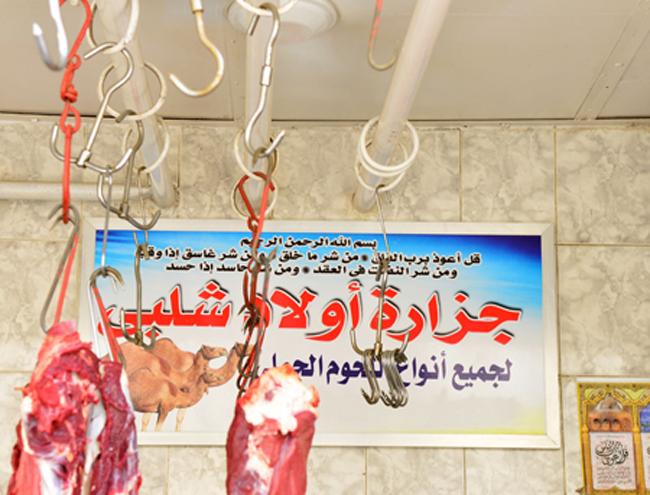 cairo-camel butcher copy